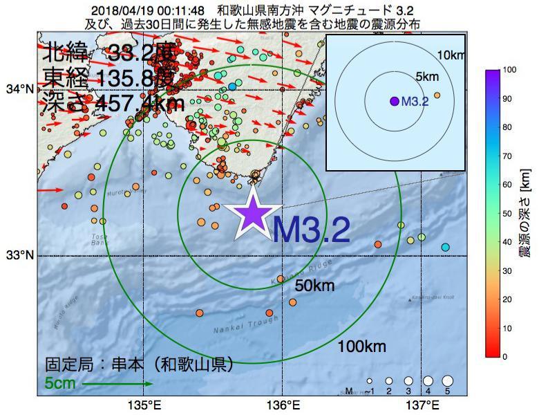 地震震源マップ:2018年04月19日 00時11分 和歌山県南方沖でM3.2の地震