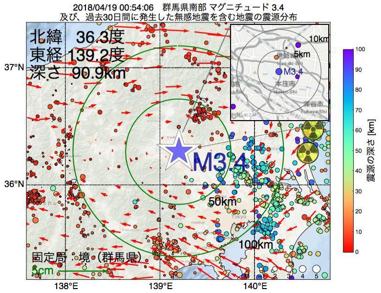 地震震源マップ:2018年04月19日 00時54分 群馬県南部でM3.4の地震