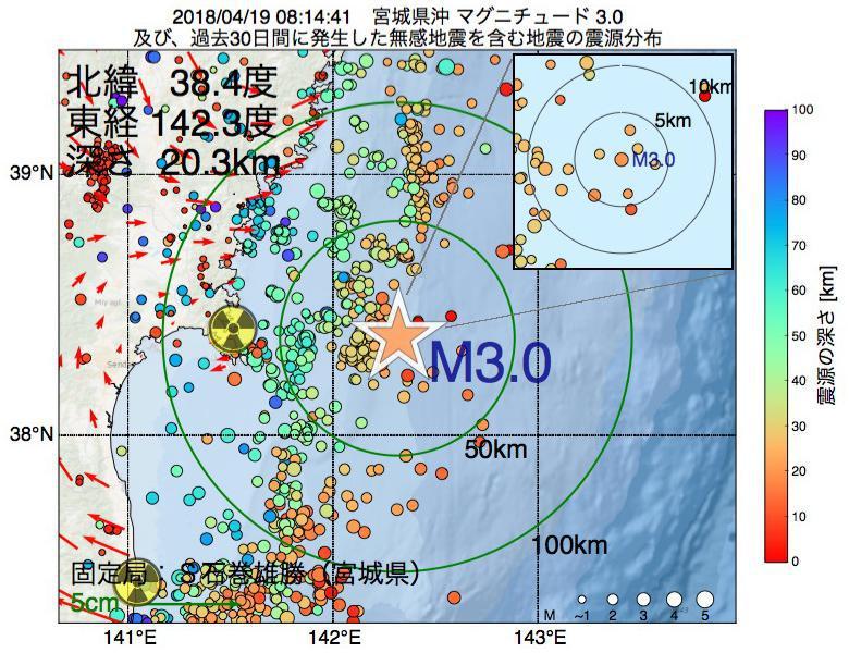 地震震源マップ:2018年04月19日 08時14分 宮城県沖でM3.0の地震