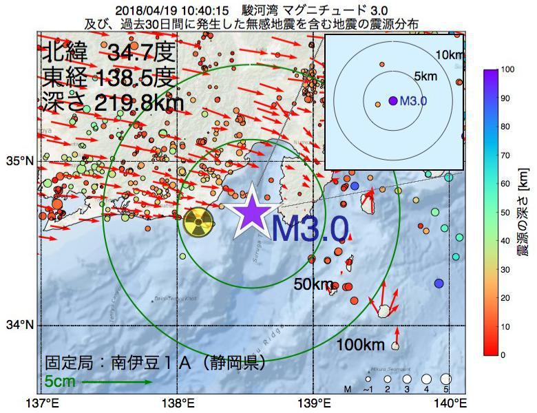 地震震源マップ:2018年04月19日 10時40分 駿河湾でM3.0の地震