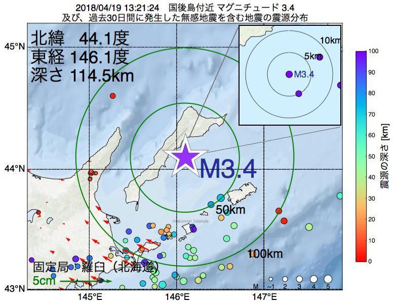 地震震源マップ:2018年04月19日 13時21分 国後島付近でM3.4の地震