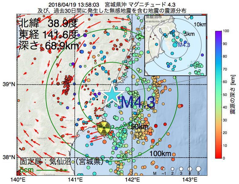 地震震源マップ:2018年04月19日 13時58分 宮城県沖でM4.3の地震