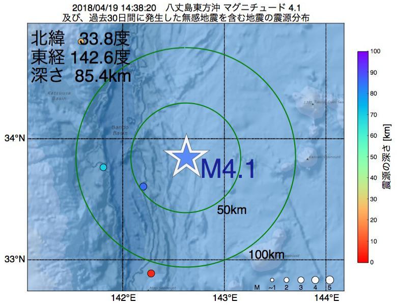 地震震源マップ:2018年04月19日 14時38分 八丈島東方沖でM4.1の地震