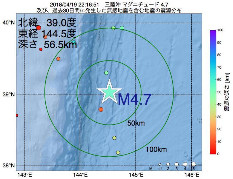 地震震源マップ:2018年04月19日 22時16分 三陸沖でM4.7の地震