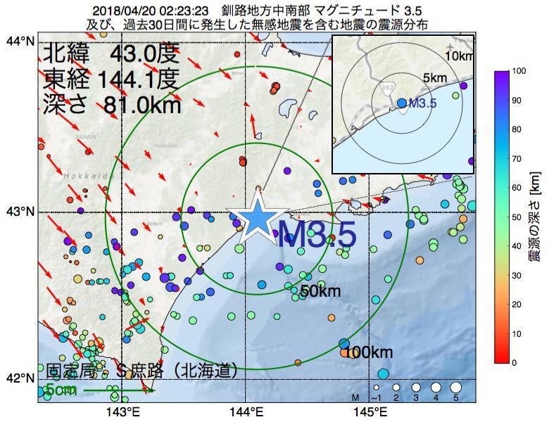 地震震源マップ:2018年04月20日 02時23分 釧路地方中南部でM3.5の地震