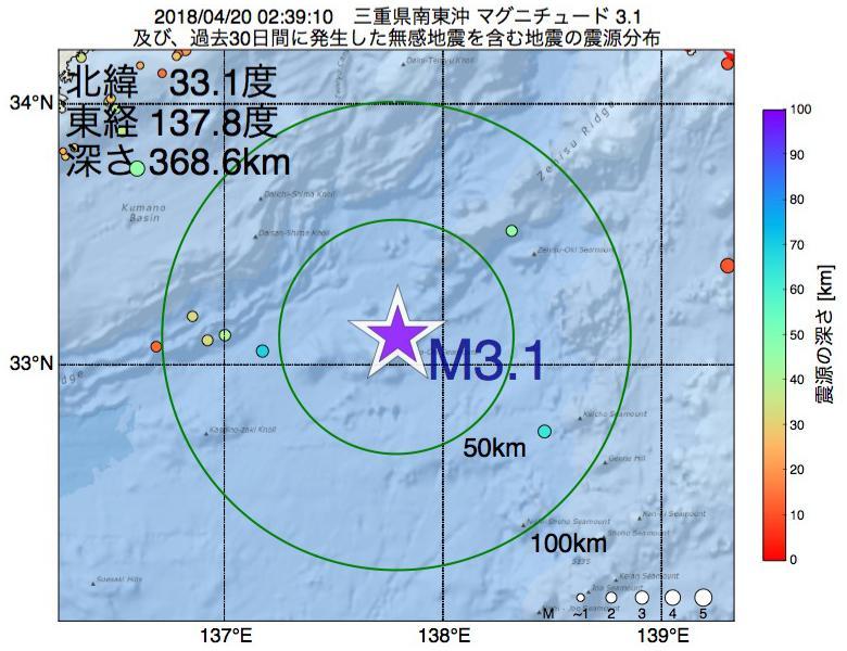 地震震源マップ:2018年04月20日 02時39分 三重県南東沖でM3.1の地震