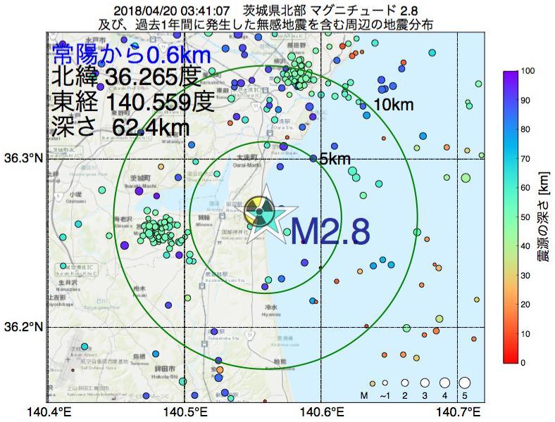地震震源マップ:常陽から0.6km地点でM2.8の地震が発生しました