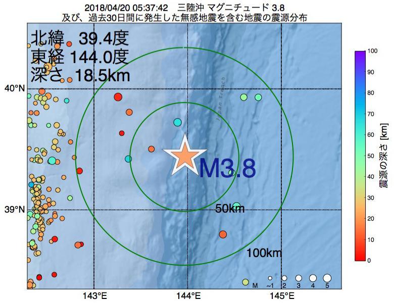 地震震源マップ:2018年04月20日 05時37分 三陸沖でM3.8の地震