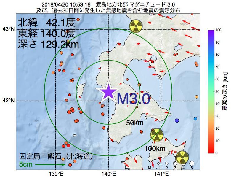 地震震源マップ:2018年04月20日 10時53分 渡島地方北部でM3.0の地震