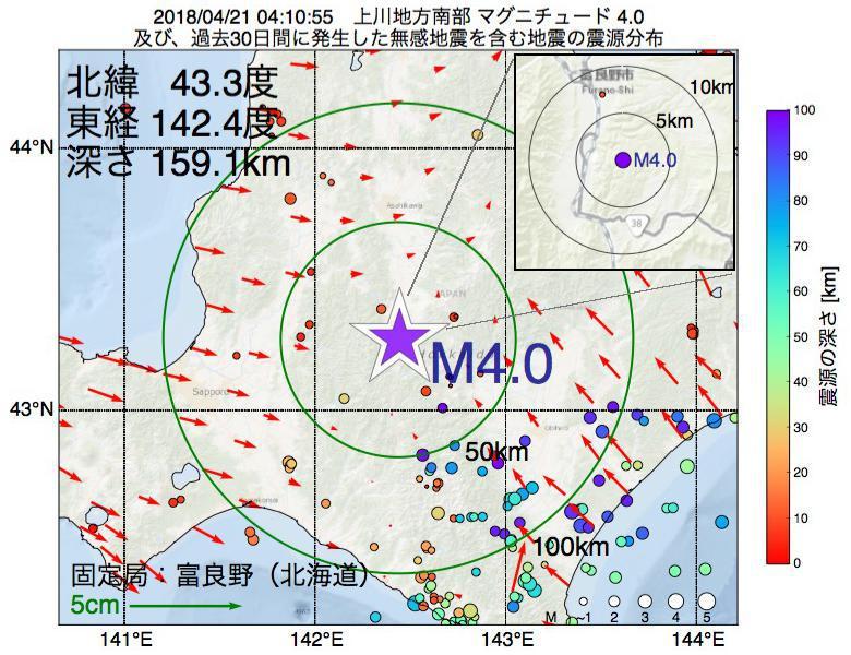 地震震源マップ:2018年04月21日 04時10分 上川地方南部でM4.0の地震