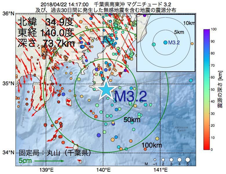 地震震源マップ:2018年04月22日 14時17分 千葉県南東沖でM3.2の地震