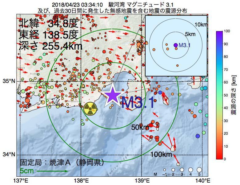 地震震源マップ:2018年04月23日 03時34分 駿河湾でM3.1の地震