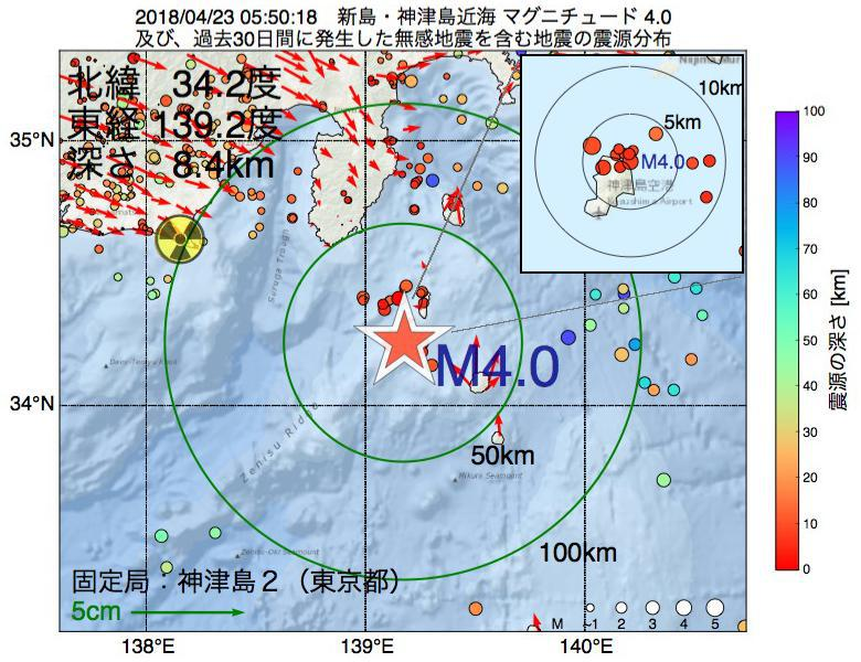 地震震源マップ:2018年04月23日 05時50分 新島・神津島近海でM4.0の地震