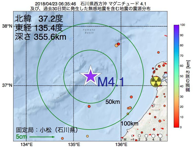 地震震源マップ:2018年04月23日 06時35分 石川県西方沖でM4.1の地震