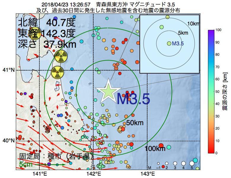 地震震源マップ:2018年04月23日 13時26分 青森県東方沖でM3.5の地震