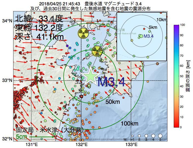 地震震源マップ:2018年04月25日 21時45分 豊後水道でM3.4の地震