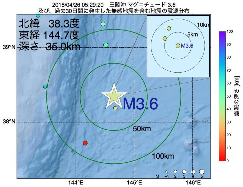 地震震源マップ:2018年04月26日 05時29分 三陸沖でM3.6の地震