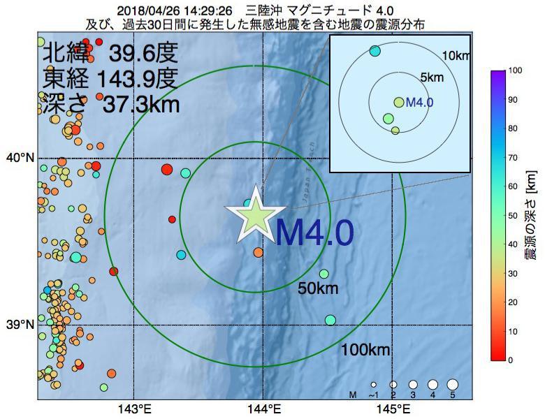 地震震源マップ:2018年04月26日 14時29分 三陸沖でM4.0の地震