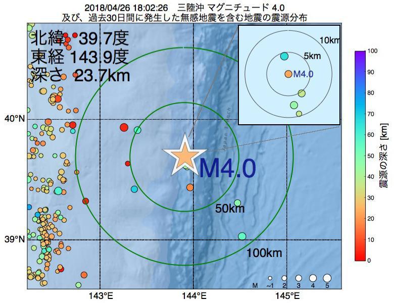 地震震源マップ:2018年04月26日 18時02分 三陸沖でM4.0の地震
