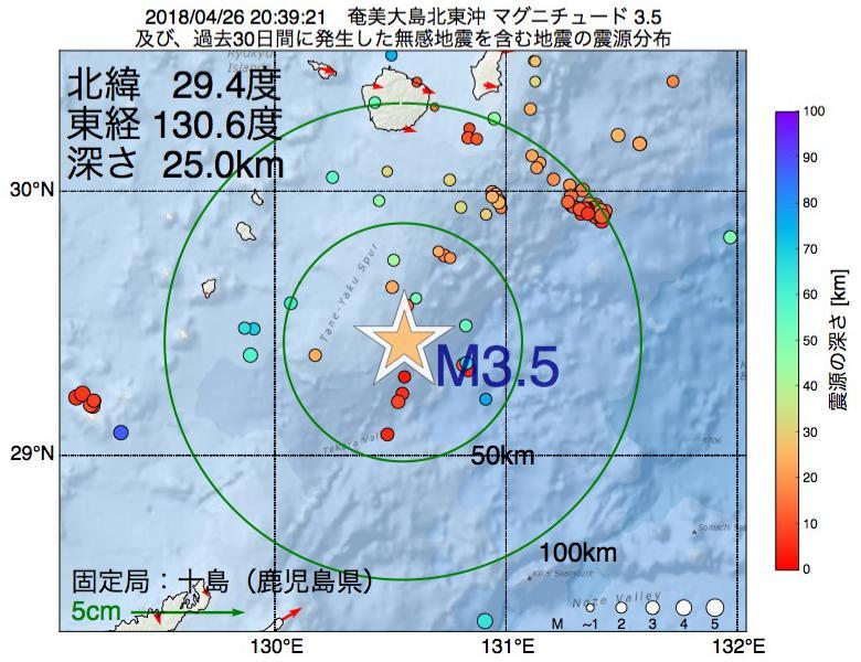地震震源マップ:2018年04月26日 20時39分 奄美大島北東沖でM3.5の地震