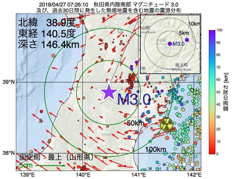 地震震源マップ:2018年04月27日 07時26分 秋田県内陸南部でM3.0の地震