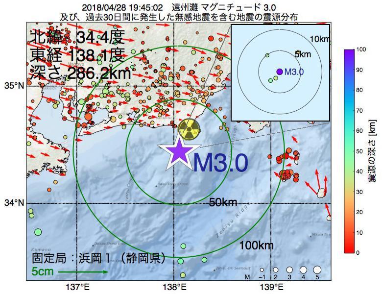 地震震源マップ:2018年04月28日 19時45分 遠州灘でM3.0の地震