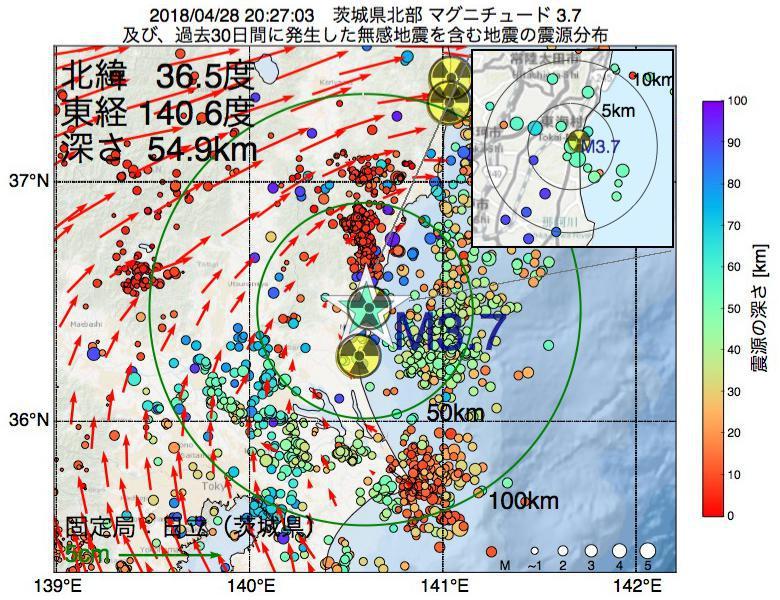 地震震源マップ:2018年04月28日 20時27分 茨城県北部でM3.7の地震