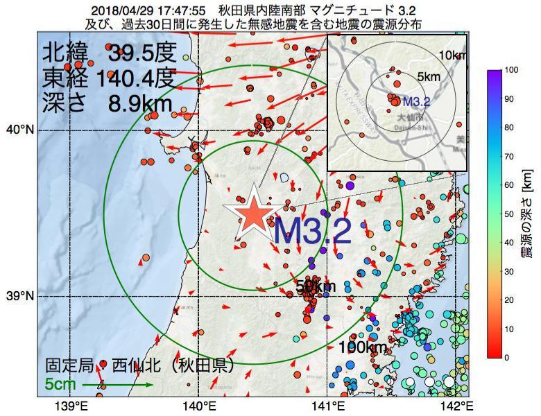 地震震源マップ:2018年04月29日 17時47分 秋田県内陸南部でM3.2の地震