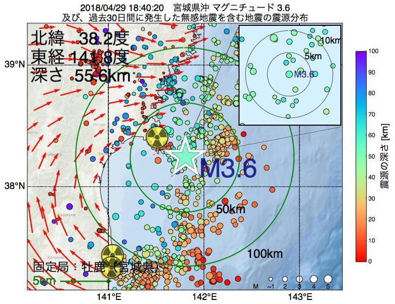 地震震源マップ:2018年04月29日 18時40分 宮城県沖でM3.6の地震