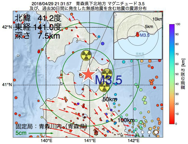 地震震源マップ:2018年04月29日 21時31分 青森県下北地方でM3.5の地震