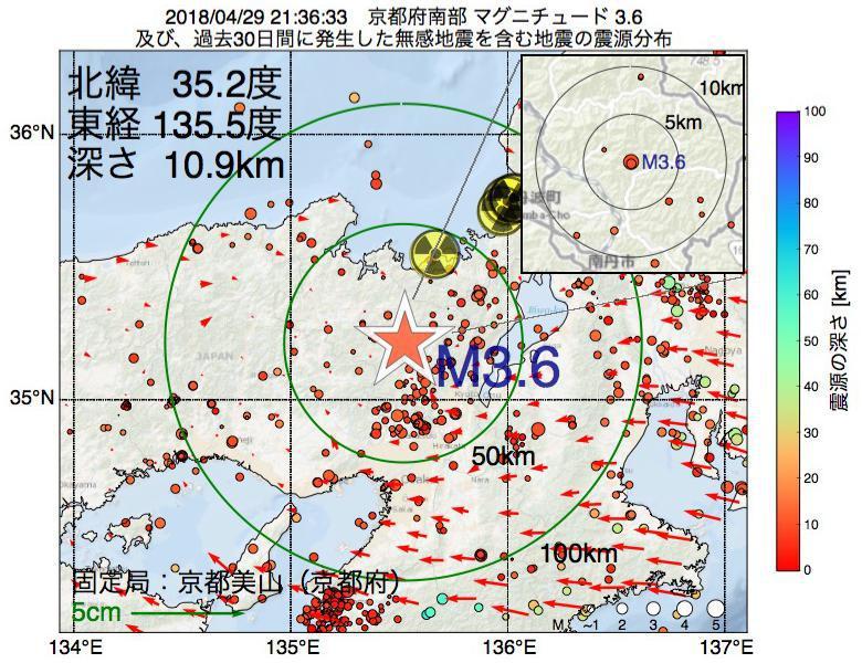 地震震源マップ:2018年04月29日 21時36分 京都府南部でM3.6の地震