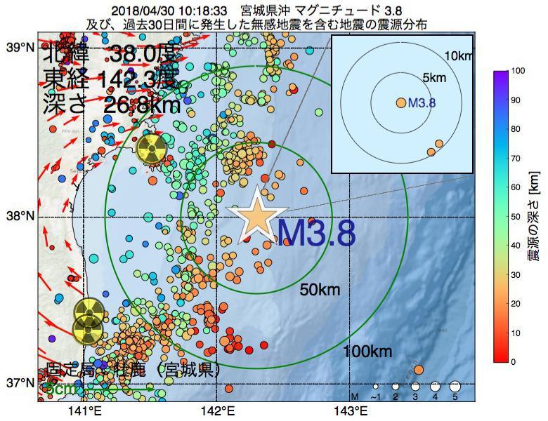 地震震源マップ:2018年04月30日 10時18分 宮城県沖でM3.8の地震
