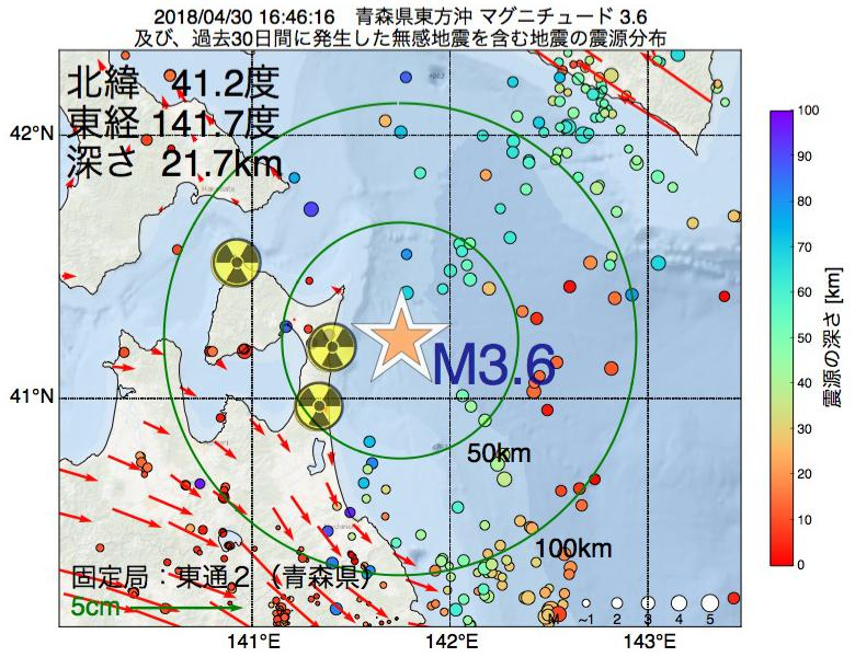 地震震源マップ:2018年04月30日 16時46分 青森県東方沖でM3.6の地震