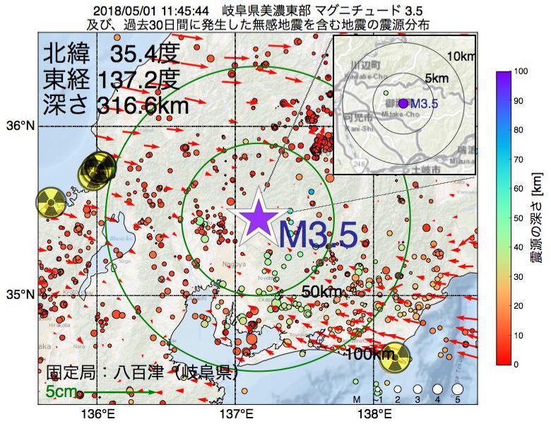 地震震源マップ:2018年05月01日 11時45分 岐阜県美濃東部でM3.5の地震