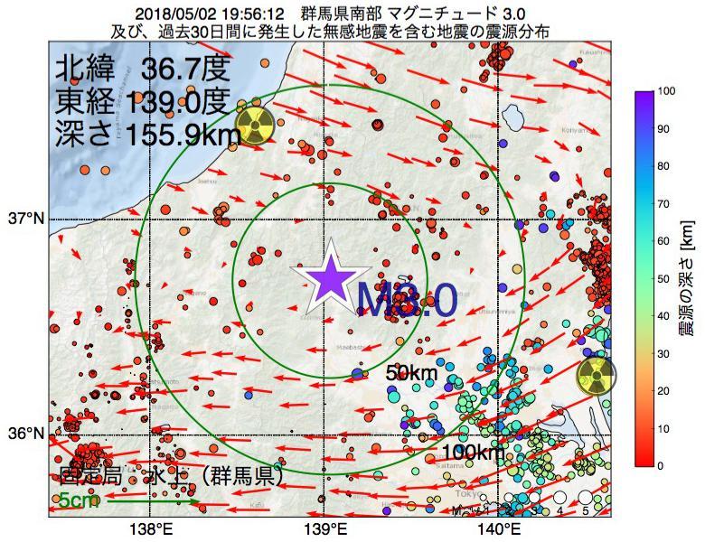 地震震源マップ:2018年05月02日 19時56分 群馬県南部でM3.0の地震