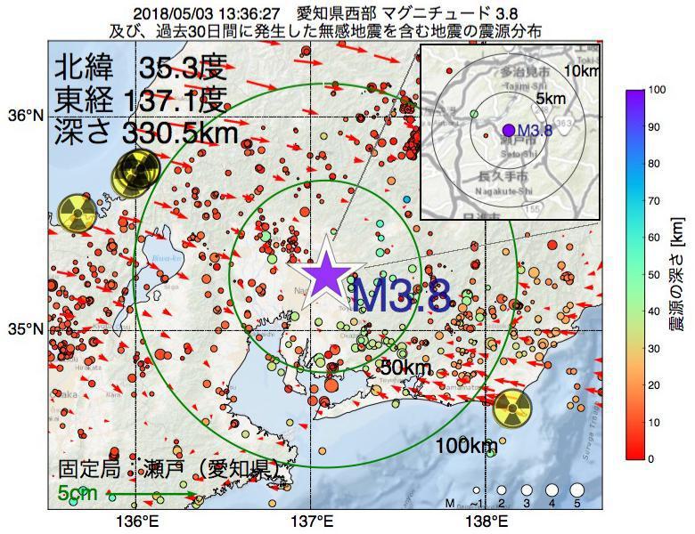 地震震源マップ:2018年05月03日 13時36分 愛知県西部でM3.8の地震