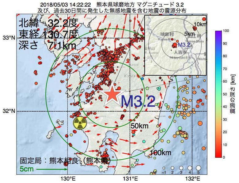 地震震源マップ:2018年05月03日 14時22分 熊本県球磨地方でM3.2の地震