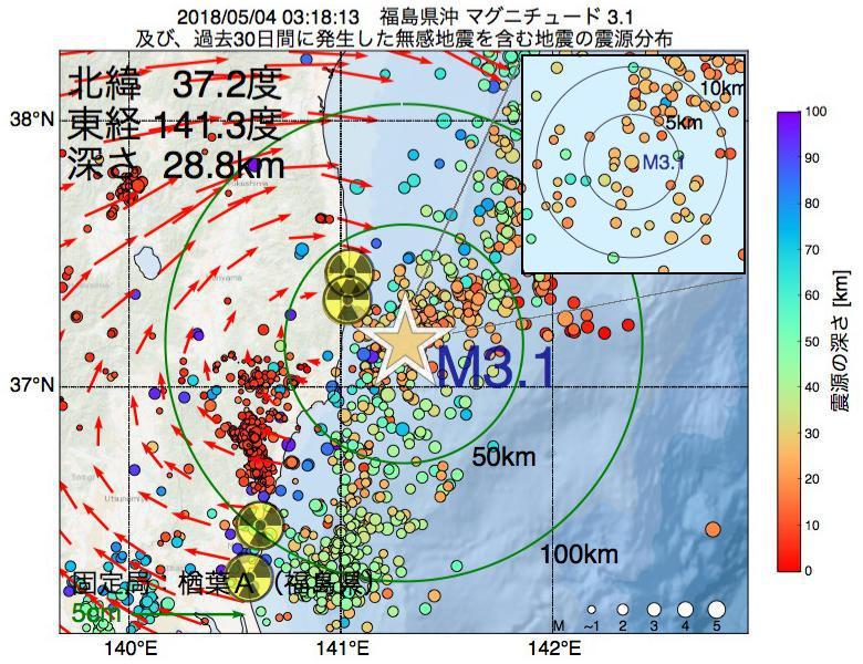 地震震源マップ:2018年05月04日 03時18分 福島県沖でM3.1の地震