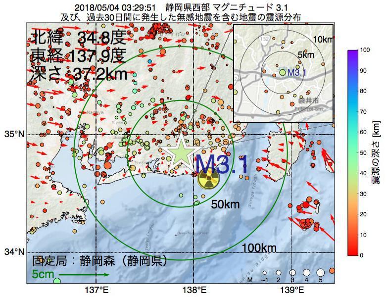 地震震源マップ:2018年05月04日 03時29分 静岡県西部でM3.1の地震