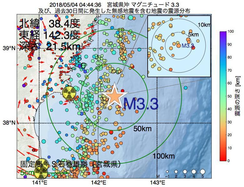 地震震源マップ:2018年05月04日 04時44分 宮城県沖でM3.3の地震