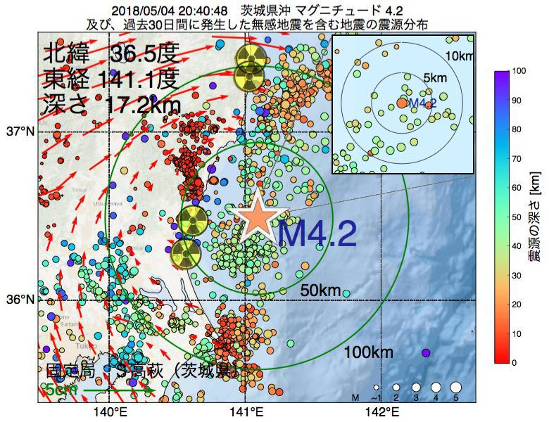 地震震源マップ:2018年05月04日 20時40分 茨城県沖でM4.2の地震