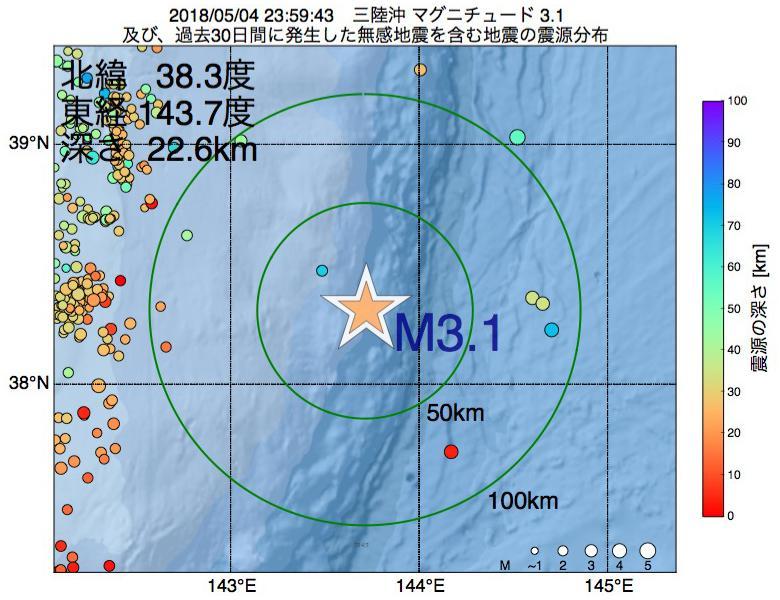 地震震源マップ:2018年05月04日 23時59分 三陸沖でM3.1の地震