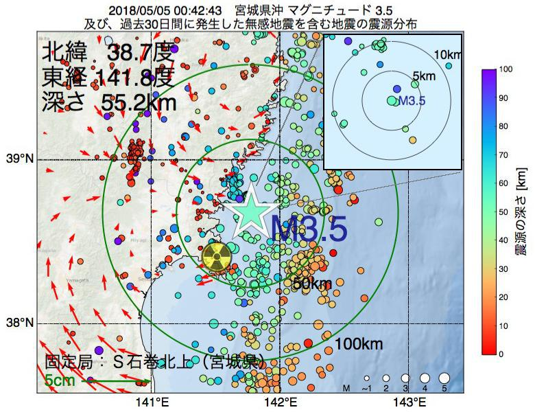 地震震源マップ:2018年05月05日 00時42分 宮城県沖でM3.5の地震