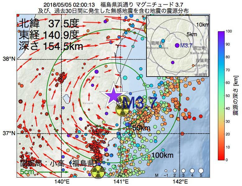 地震震源マップ:2018年05月05日 02時00分 福島県浜通りでM3.7の地震