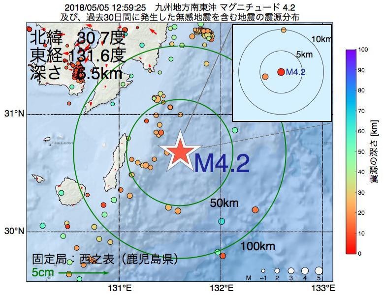 地震震源マップ:2018年05月05日 12時59分 九州地方南東沖でM4.2の地震