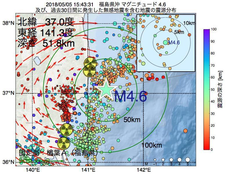 地震震源マップ:2018年05月05日 15時43分 福島県沖でM4.6の地震