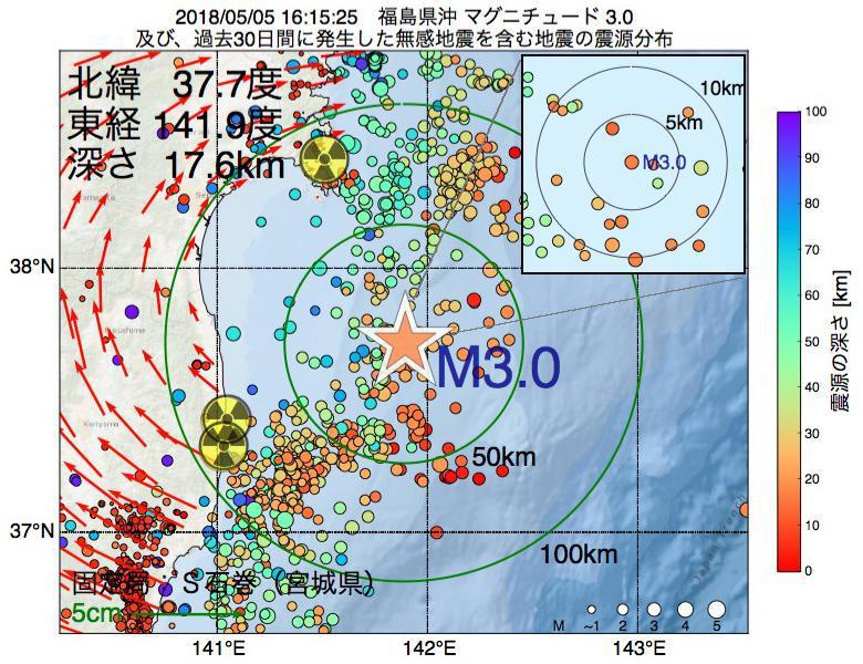 地震震源マップ:2018年05月05日 16時15分 福島県沖でM3.0の地震