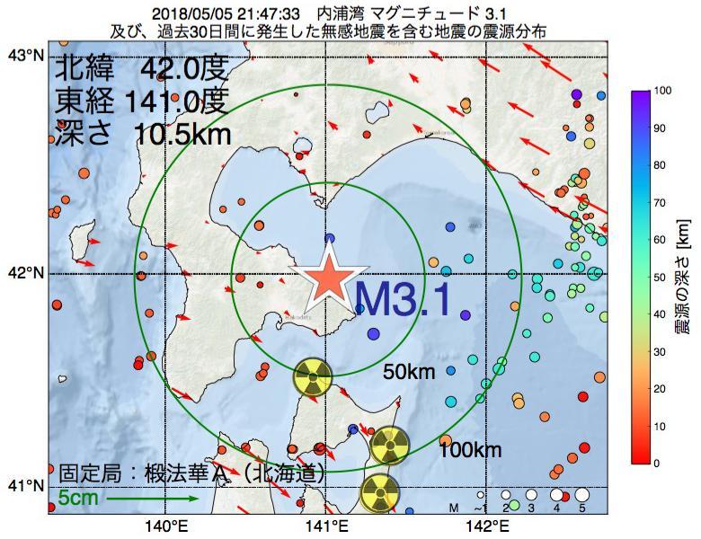 地震震源マップ:2018年05月05日 21時47分 内浦湾でM3.1の地震