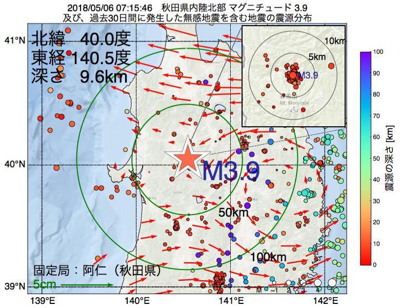 地震震源マップ:2018年05月06日 07時15分 秋田県内陸北部でM3.9の地震
