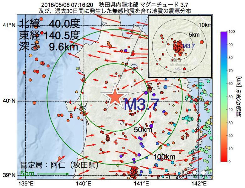 地震震源マップ:2018年05月06日 07時16分 秋田県内陸北部でM3.7の地震